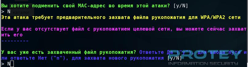 Снимок экрана 2019-12-04 в 17.33.59.png