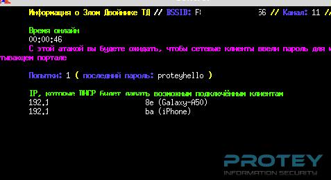 Снимок экрана 2019-12-04 в 18.12.32.png